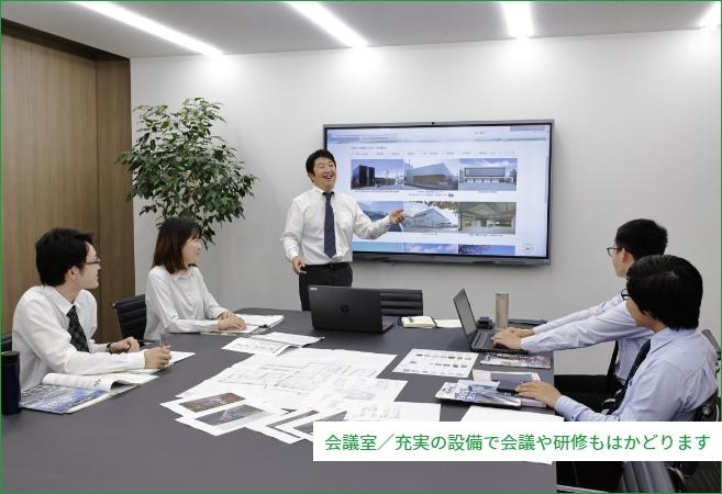 会議室/充実の設備で会議や研修もはかどります